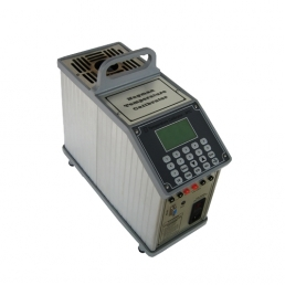 Calibrateur basse température - Prisma