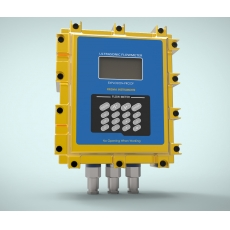 Débitmètre ultrasons ATEX - Prisma